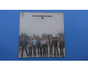 www.aukcije.hr - LP - Rock, Metal, Punk: LP BLOOD, SWEAT & TEARS - BLOOD, SWEAT & TEARS 3