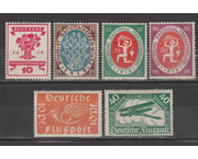 www.aukcije.hr - Filatelija: Deutches Reich 1919. MI 107-112